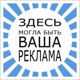 Реклама на BJAKA.RU